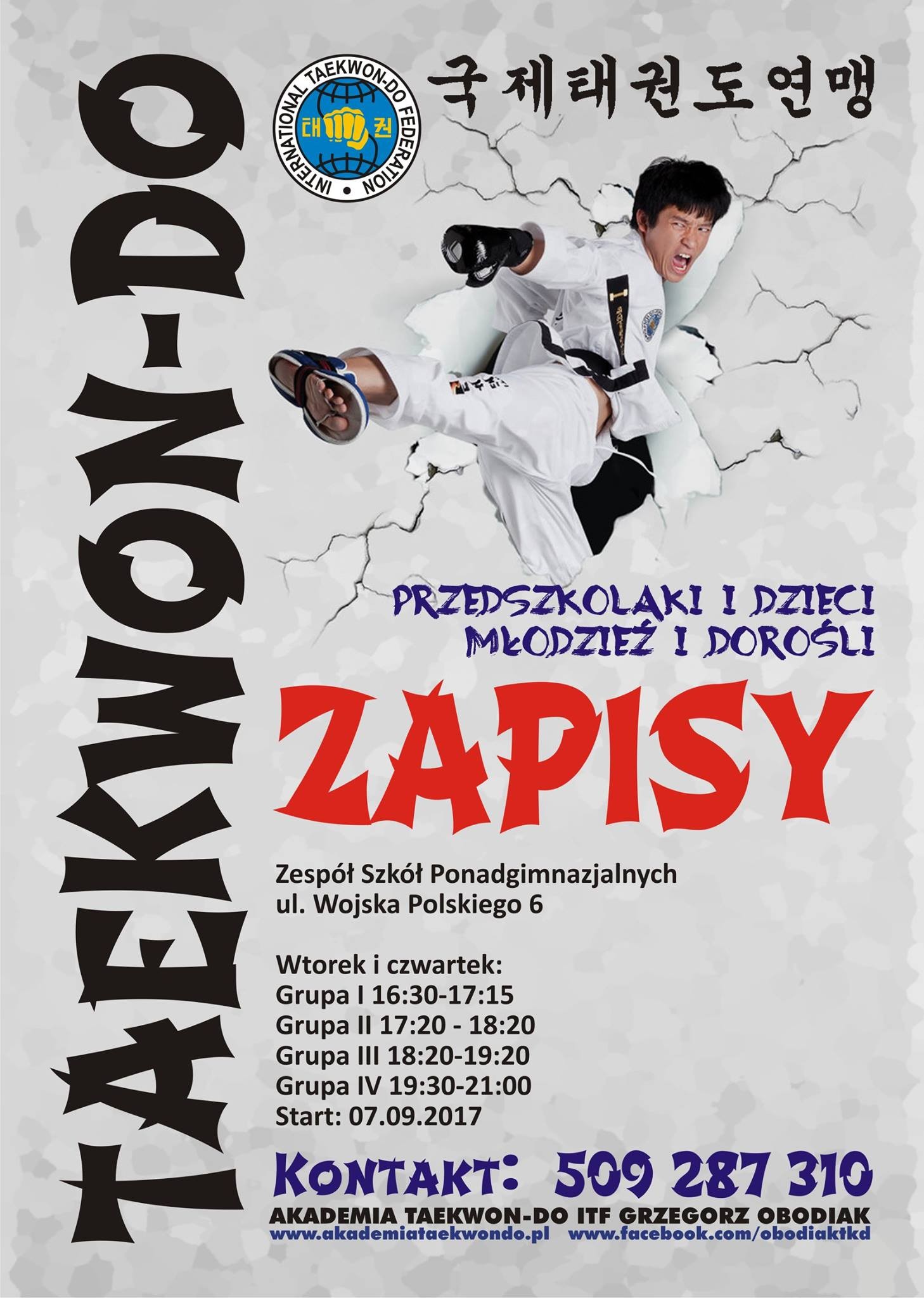 nowy sezon taekwondo 2018